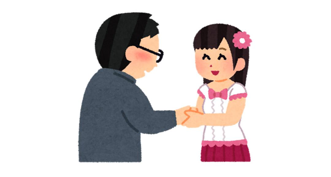 Japan_in_a_word-Nov