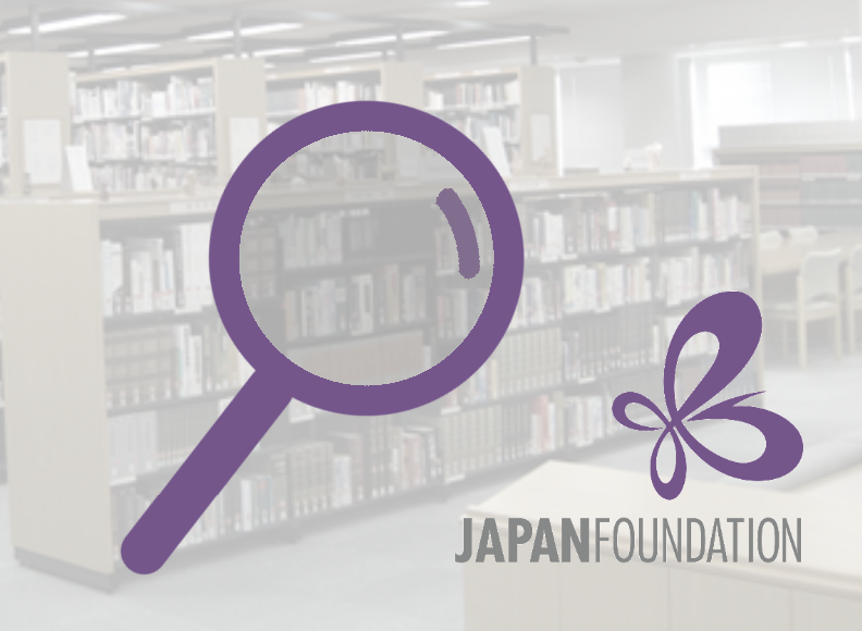 Japanese Literature In Translation Search