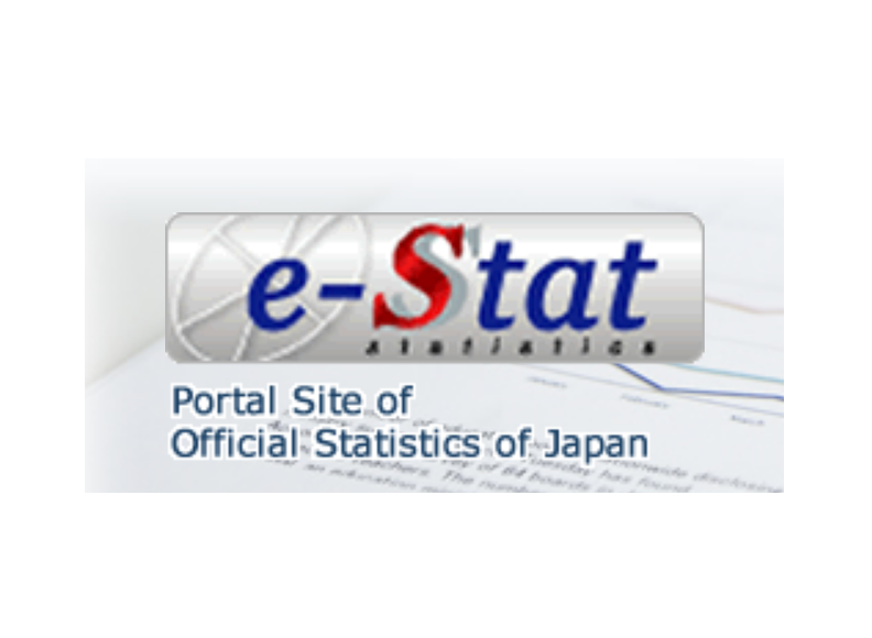 Portal Site Of Official Statistics Of Japan = 政府統計の総合窓口