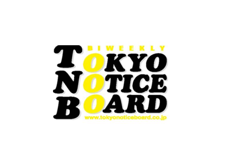 TOKYO NOTICE BOARD [top Page]
