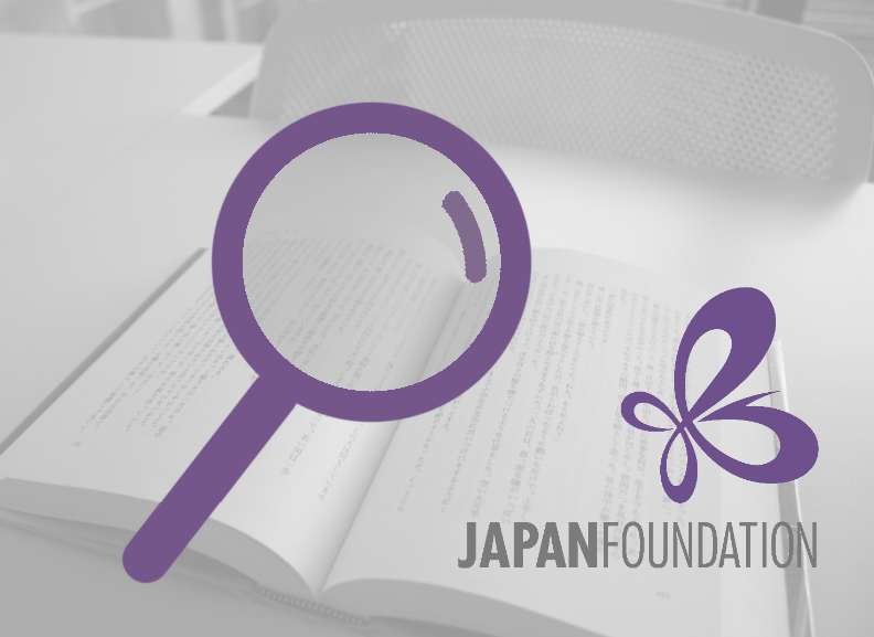 Search Engine For Institutions Offering Japanese-language Education