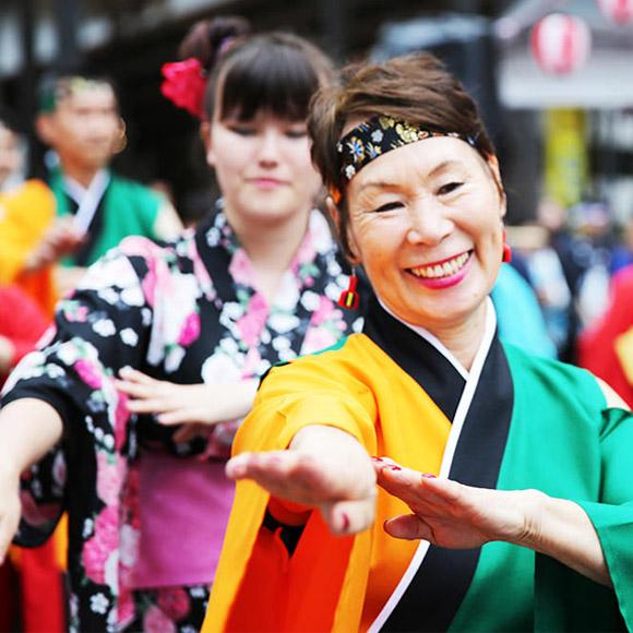 Matsuri – Japan Festival –