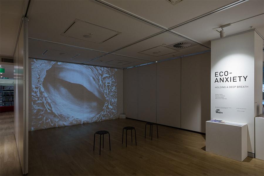 Ken + Julia Yonetani, Imagine Tree, 2011. Projection/HD digital video.