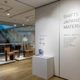 Gallery Japanese Materiality 5