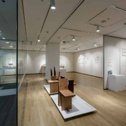 Gallery Japanese Materiality 8