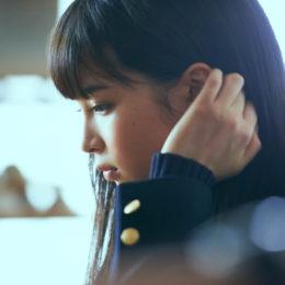 "Image: (c) 2016 ""Chihayafuru"" Film Partners (c) Yuki Suetsugu / KODANSHA LTD."