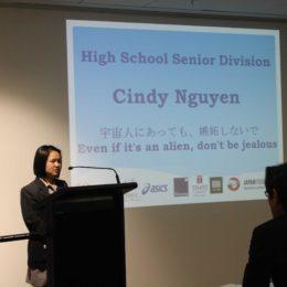 Gallery Speech Contest 2017 HS 10