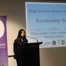 Gallery Speech Contest 2017 HS 16