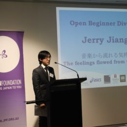 Gallery Speech Contest 2017 Open Beginner 1