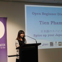 Gallery Speech Contest 2017 Open Beginner 5