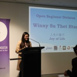 Gallery Speech Contest 2017 Open Beginner 8