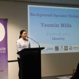 Gallery Speech Contest 2017 Background 4