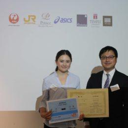 Gallery Speech Contest 2017 Prize 12