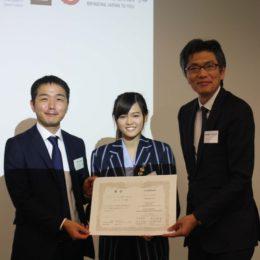 Gallery Speech Contest 2017 Prize 2