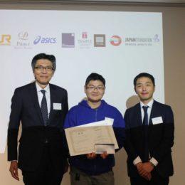 Gallery Speech Contest 2017 Prize 6