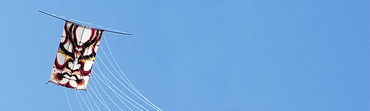 Edo in the Sky: Traditional Kites of Japan – Japan Foundation, Sydney