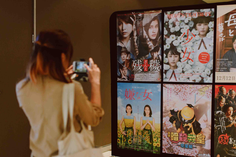 jiw-2017-japanese-films