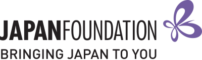 Japan Foundation, Sydney