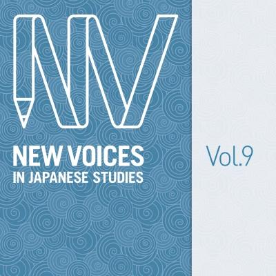 jpf-misc-studies-nvjs9