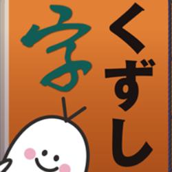 KuLA App Logo