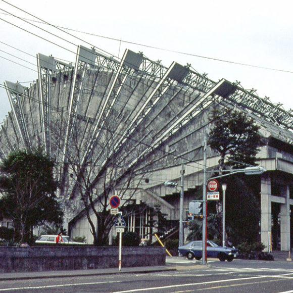 Image Of Miyakonojo City Hall In Miyazaki Prefecture.