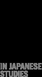 jstudies-nvjs-logo-nvjs_200px