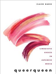 queerqueen book cover