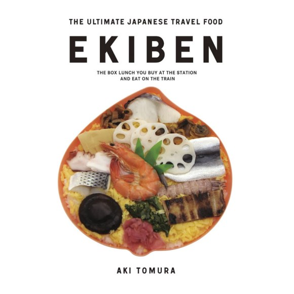Ekiben Tomura Book Review