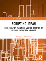 """Book cover of """"Scripting Japan"""" by Wes Robertson"""