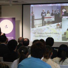 Speech Contest Event Photos 14