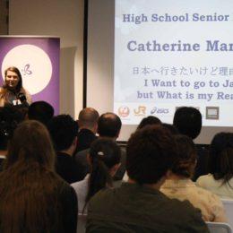 Speech Contest High School 11