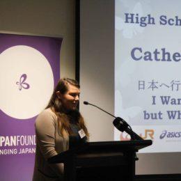 Speech Contest High School 12