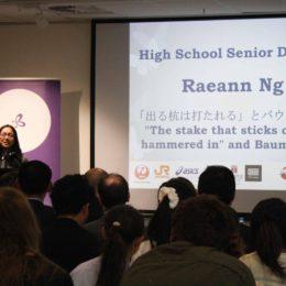 Speech Contest High School 14