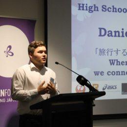 Speech Contest High School 15