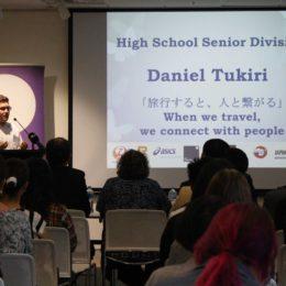 Speech Contest High School 16