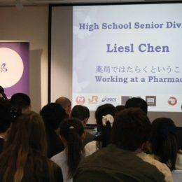 Speech Contest High School 2