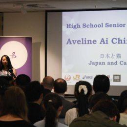 Speech Contest High School 20