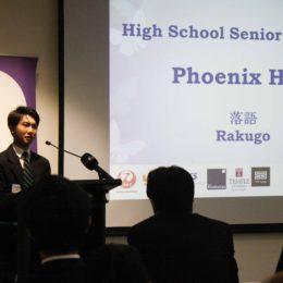 Speech Contest High School 3