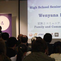 Speech Contest High School 8