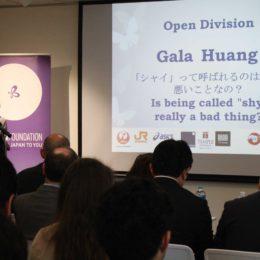Speech Contest Open 2