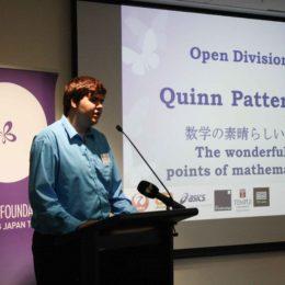 Speech Contest Open 6