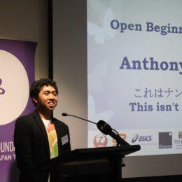 Speech Contest Open Beginner 3