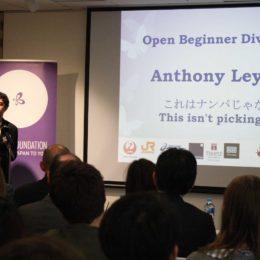 Speech Contest Open Beginner 4