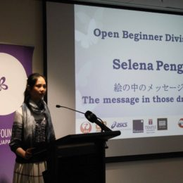 Speech Contest Open Beginner 6