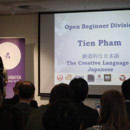 Speech Contest Open Beginner 8