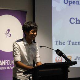 Speech Contest Open Beginner 9